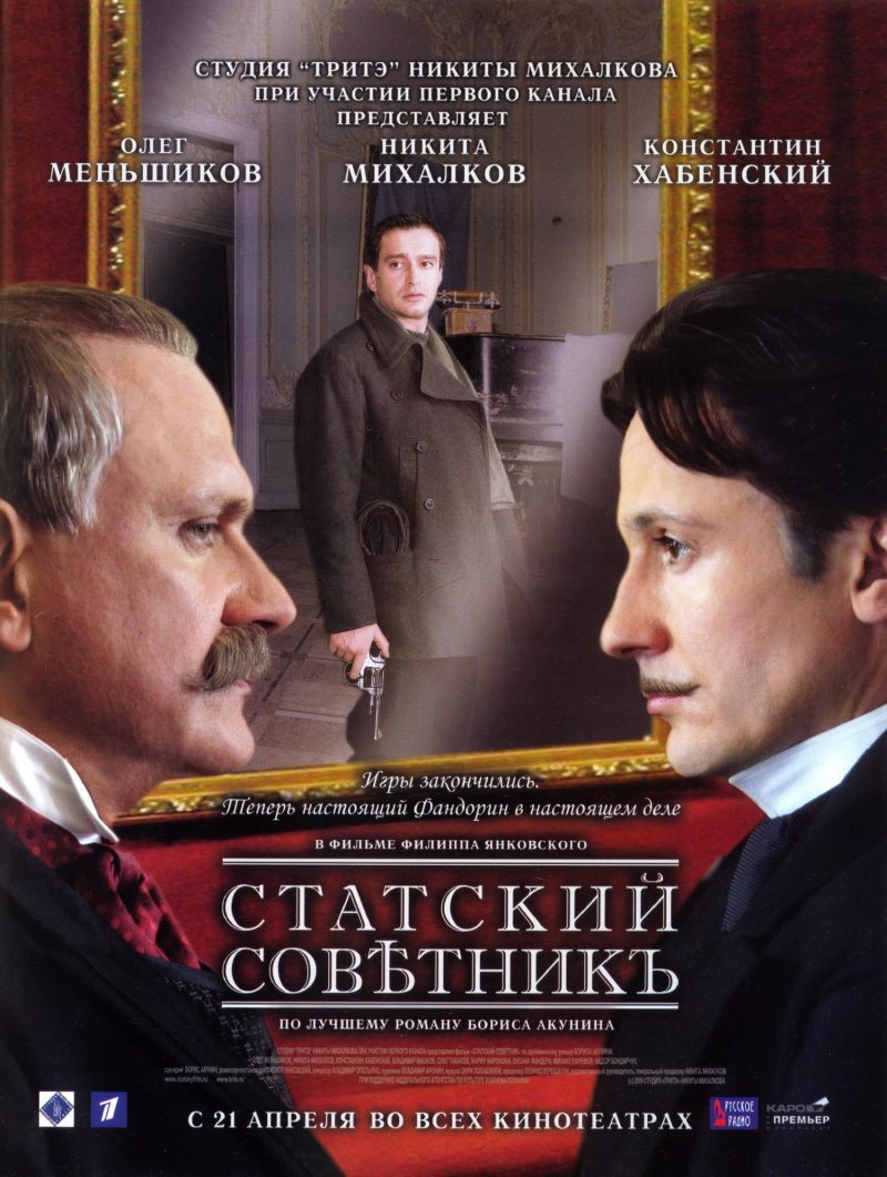 смотреть шоу опры уинфри на русском смотреть онлайн