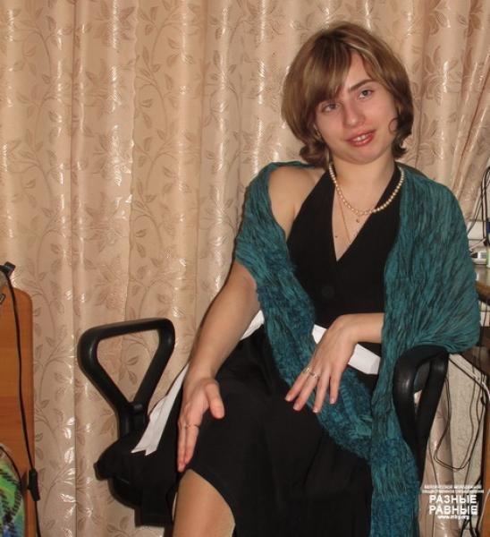 Знакомства и общение инвалидов