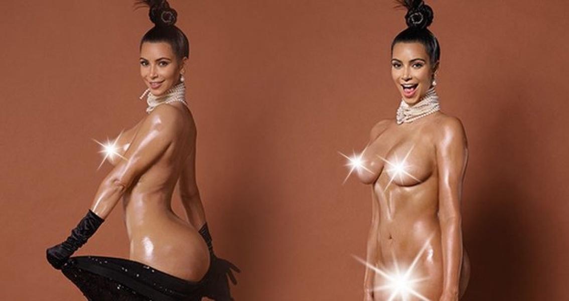 Ким кардашьян откровенное фото