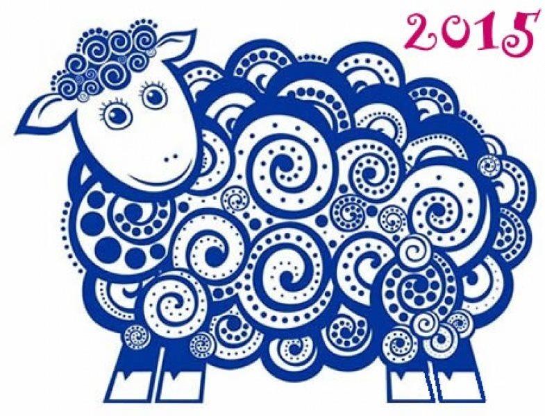 Картинки овца новый год 2017