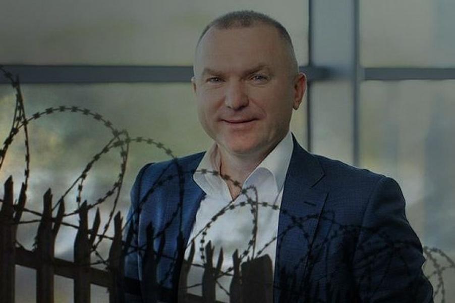 Игорь Мазепа мошенник
