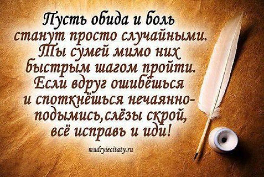 Пономарева: выразить обиду в стихах снится