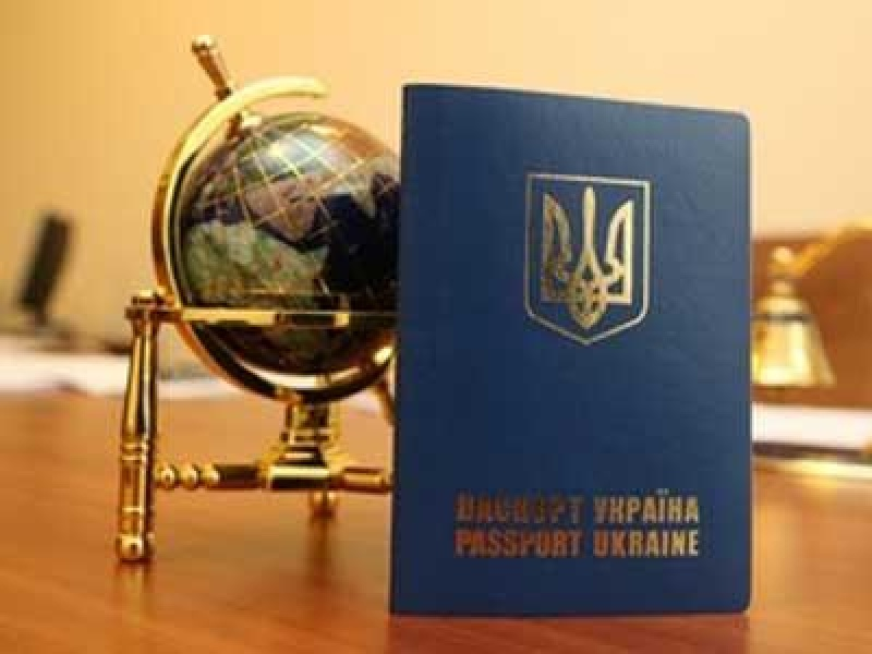 сделать загран паспорт ленинский район г.николаев